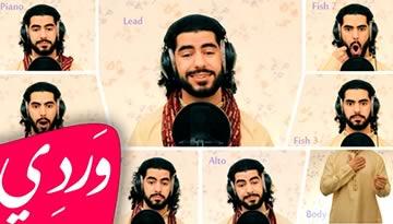 Alaa Wardi - Pehla Nasha Cover (Must Watch)