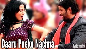 DARU PEEKE NACHNA Lyrics & Video - Jolly LLB