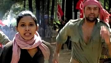 Cheen Ke Lenge Song Video - Chakravyuh