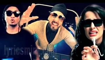 BBM LYRICS & VIDEO - Nindy Kaur feat Raftaar - RDB