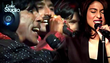 ISHQ AAP BHE AWALLA - Chakwal Group and Meesha Shafi - Coke Studio 5