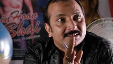 Chal Pichchur Banate Hain Trailer - Hindi Movie 2012