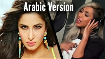 ARABIC VERSION - Dhoom Machale Dhoom - Dhoom 3 song by NAYA