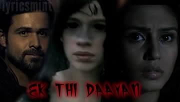 Ek Thi Daayan Trailer | Emraan Hashmi