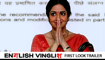 ENGLISH VINGLISH trailer - Sridevi comeback film first look