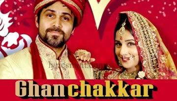 Ghanchakkar Trailer - Emraan Hashmi, Vidya Balan