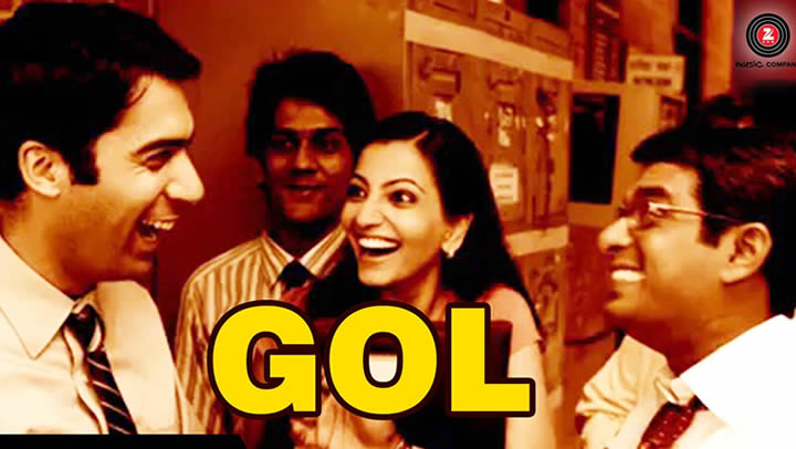 Yeh Duniya Gol Lyrics & Video - Papon (Manjunath Movie)