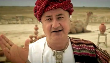 Ooncho Uthavo Haath - Gujarat - Congress Ad Song 2012