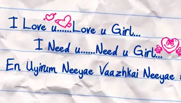 I Love You Girl Lyrics Video - Summa Nachunu Irukku Song