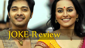 Review of Shirish Kunder's JOKER