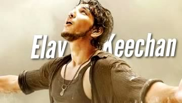 Elay Keechan Lyrics - A.R.Rahman | Kadal Songs