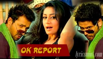OK REPORT lyrics - Jatt Airways Video Song