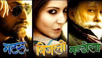 MATRU ki BIJLEE ka MANDOLA trailer - Imran Khan, Anushka Sharma