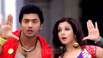 Love You O My Paglu 2 - Bengali Movie Song