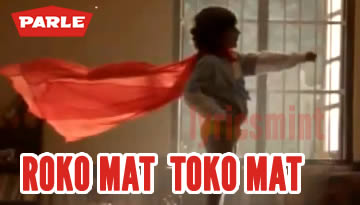 Parle-G New Ad: Roko Mat Toko Mat - Mp3 & Lyrics | Piyush Mishra