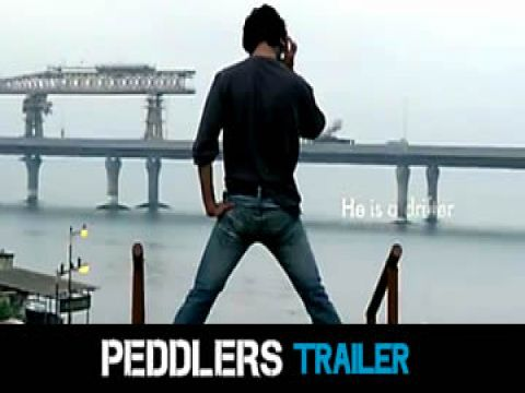 PEDDLERS TRAILER - First Look