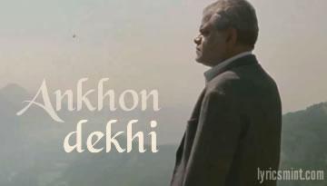 Aaj Laagi Laagi Nayi Dhoop Lyrics - Ankhon Dekhi Song Video