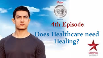SATYAMEV JAYATE - 4th Episode - Watch Online - 27th May 2012