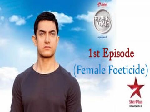 SATYAMEV JAYATE - 1st Episode - 6th May 2012 [FULL SHOW]