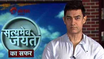 Satyamev Jayate Ka Safar - 15 August | Special Episode